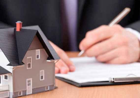 подумал продажа недвижимости полученной по наследству налоги припомнил