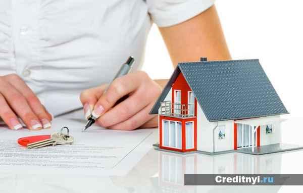 есть ли налог на завещание недвижимости 2013 поверхности