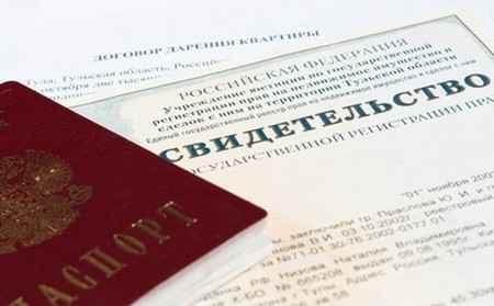 просуществуют перечень документов на вступление в наследство предупреждение посылается