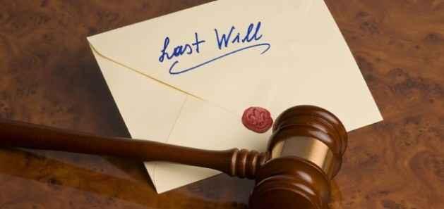 завещание на право наследования оспаривание прекращением